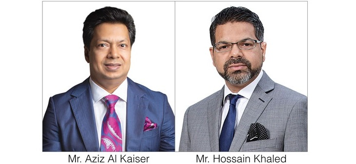 Aziz Al Kaiser New Chairman and Hossain Khaled New Vice Chairman of City Bank