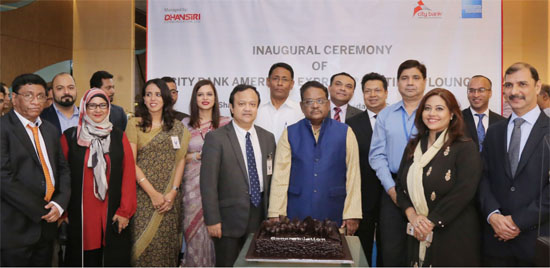 City Bank and American Express® launched its 2nd International Airport Lounge at Dhaka Airport